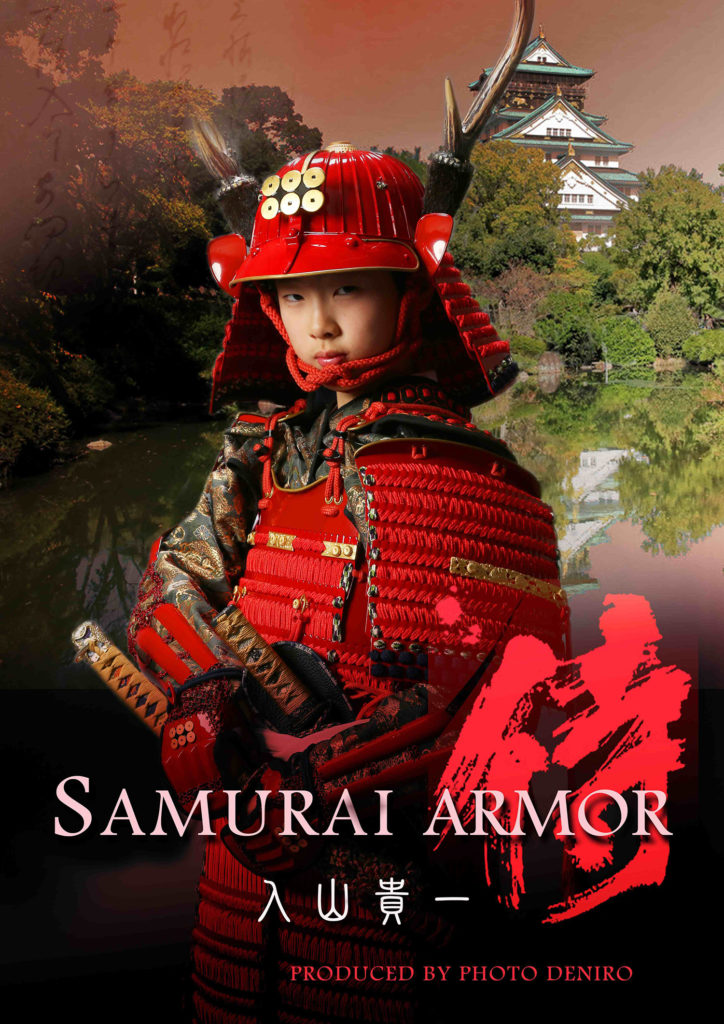 sumurai_armor02